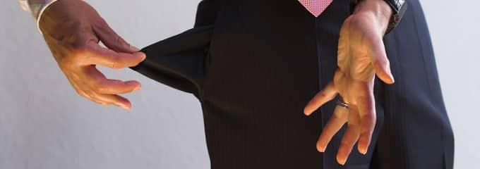 Wann es einen Zuschuss zum Kurzarbeitergeld gibt, lesen Sie im folgenden Ratgeber.